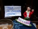 Flohmarkt-2010-Riedlingen-140510-Bodensee-Community-seechat_de-100_05401.JPG