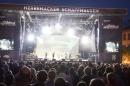 das-festival-Zueri-West-Schaffhausen-08082012-Bodensee-Community-SEECHAT_DE-DSC05762.JPG