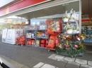 Radio7-Freitank-Freitag-Singen-22032013-Bodensee-Community-SEECHAT_DE-P1030989.JPG
