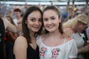 World-Club-Dome-Frankfurt-01-06-2018-Bodensee-Community-SEECHAT_DE-IMG_4746.JPG