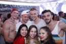 World-Club-Dome-Frankfurt-02-06-2018-Bodensee-Community-SEECHAT_DE-_MG_4171.JPG